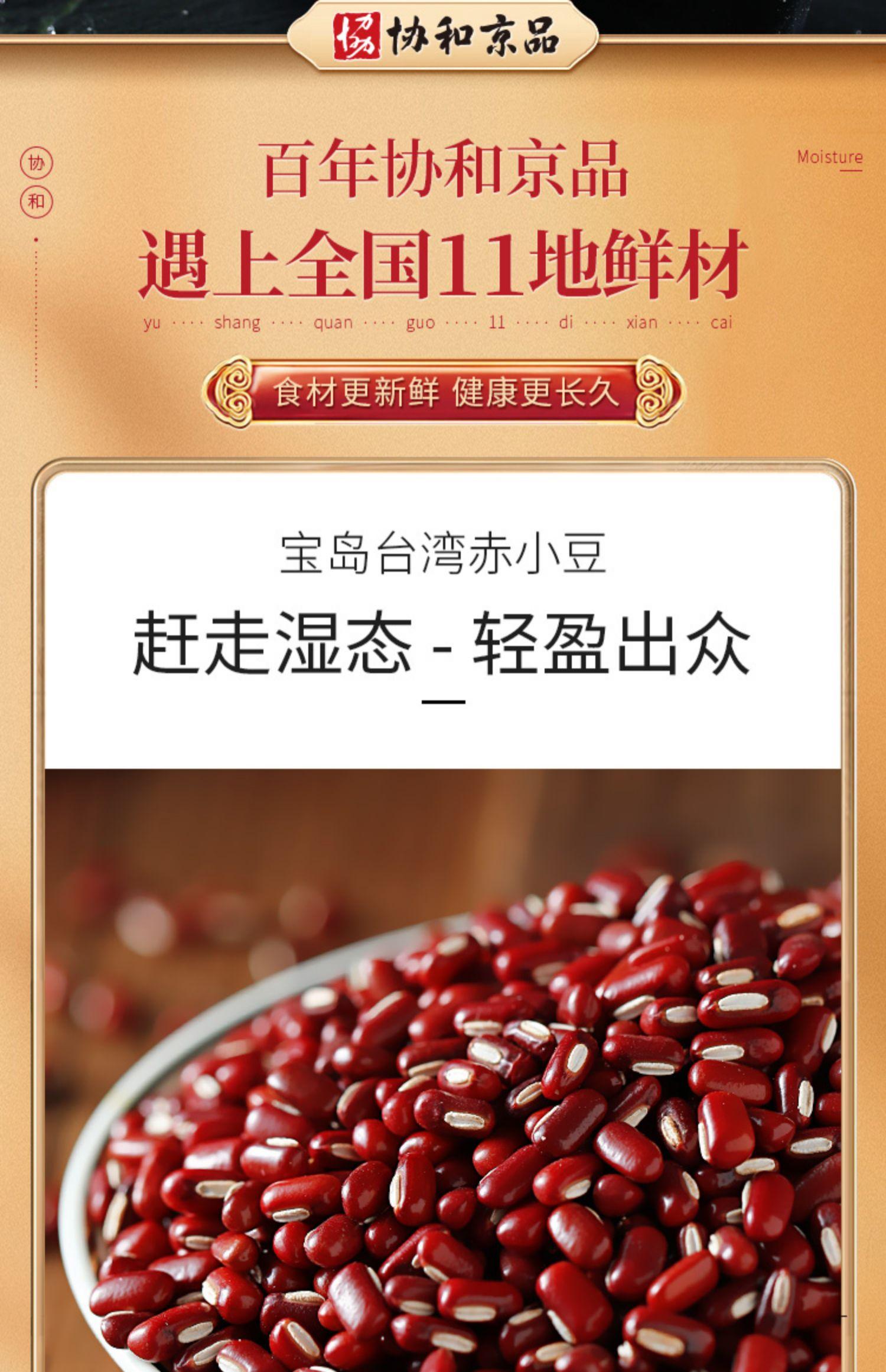 红豆薏米芡实茶正品官方旗舰店茶包