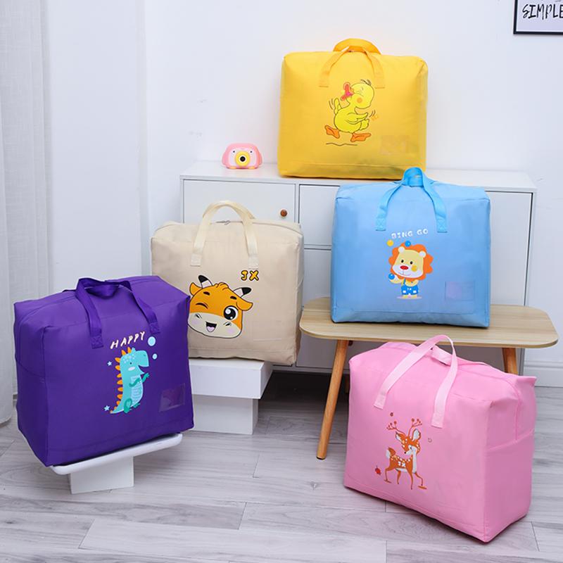 衣服收纳袋子幼儿园棉被袋防潮水防霉搬家衣物打包装棉被子整理袋