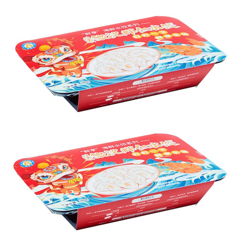 饺子速冻手工鲅鱼水饺儿童虾仁墨鱼煎饺锅贴速食早餐蒸饺微波食品