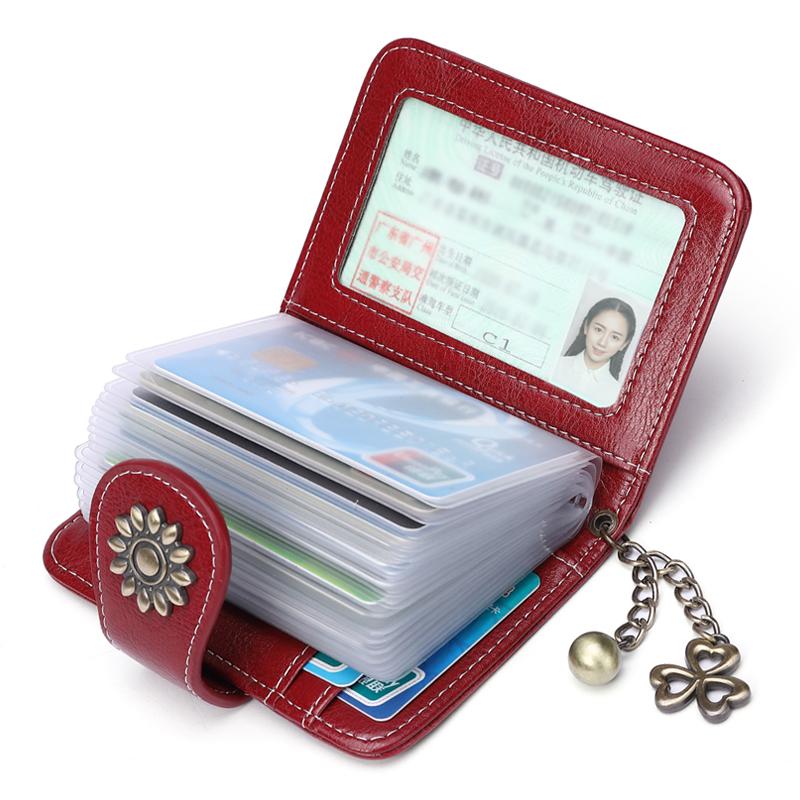 大容量rfid防盗刷多卡位真皮卡包