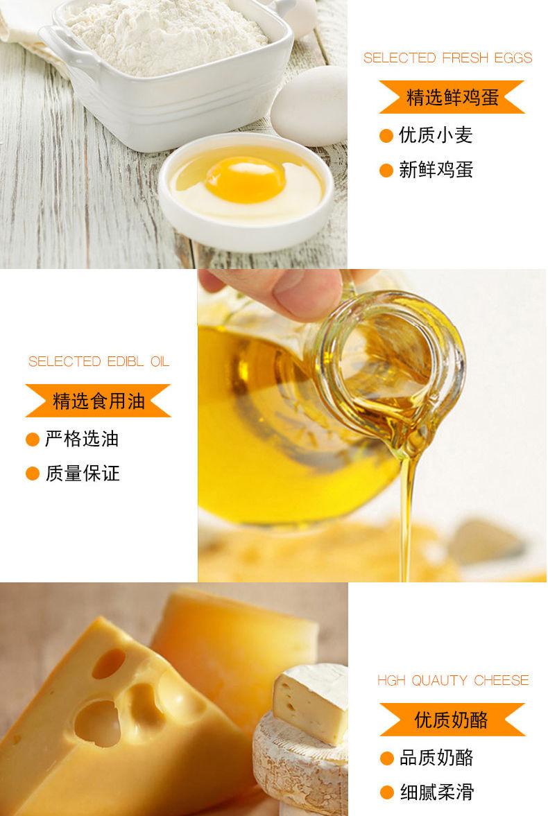 ABD奶酪吐司面包片夹心原味整箱早餐蛋糕7