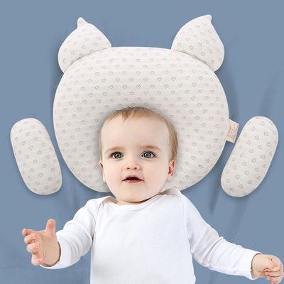 婴儿乳胶枕头0-1岁定型枕防偏头新生儿头型矫正宝宝纠正儿童偏85