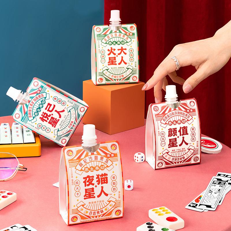 【双11预售 抢先加购】星人系列果汁型蒟蒻果冻吸0脂健康养生果冻