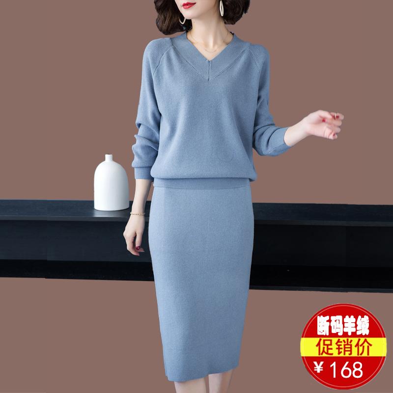 秋冬新款韩版大码针织套装羊绒衫女羊毛衫两件套上衣包臀裙半身裙
