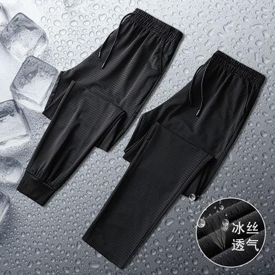 秋季新款休闲男士冰丝修身直筒裤夏季网眼裤男运动宽松长裤男