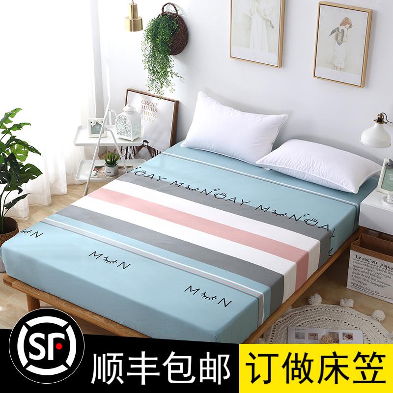 订做全棉床笠 防滑床垫套纯棉斜纹床单 2021棕垫席梦思床罩定制