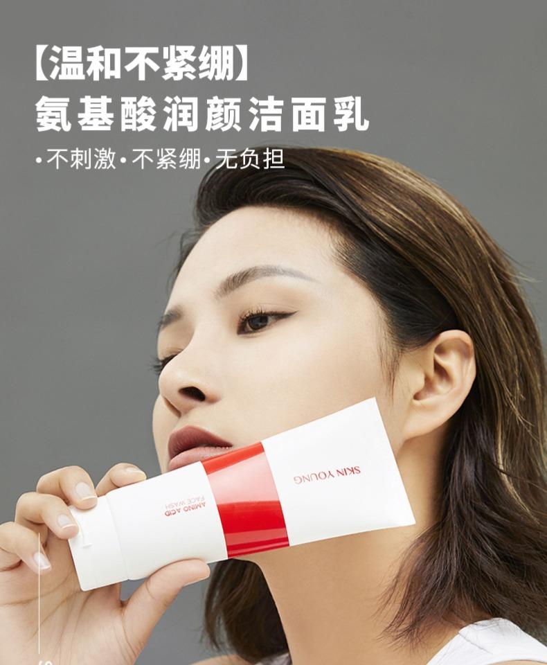 芊肌源温和洁净补水洁面乳150g