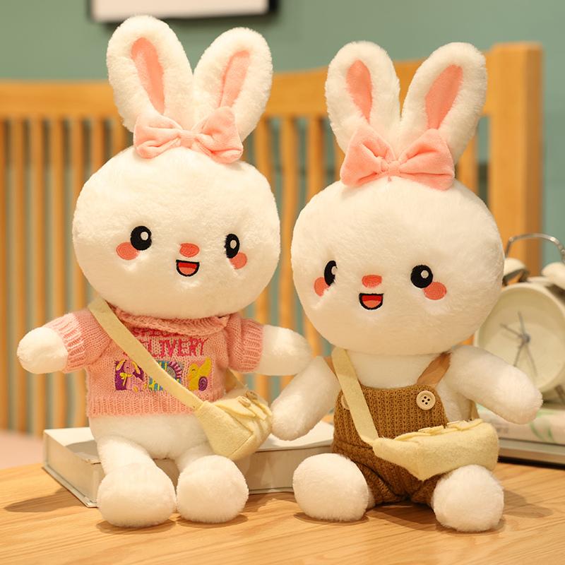 可爱换装毛衣兔子小白兔公仔毛绒玩具布娃娃儿童生日六一节礼物