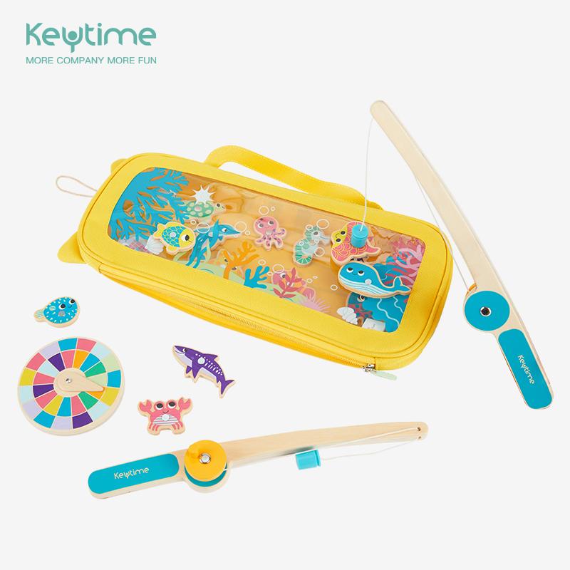 KeyTime钓鱼配对游戏磁性儿童钓鱼益智玩具套装宝宝男女小孩2-6岁