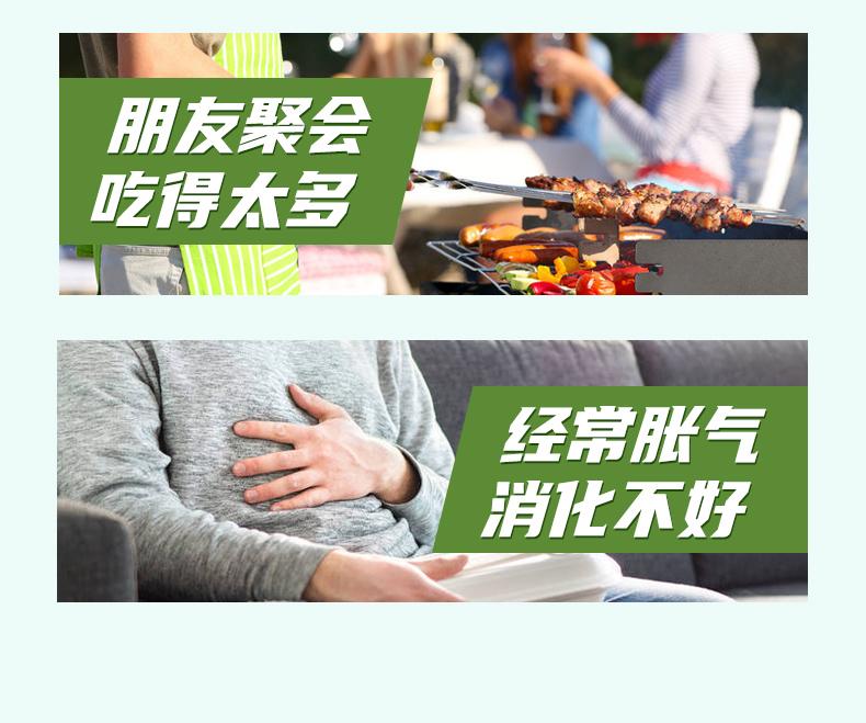 济药 健胃消食片 100片 图5
