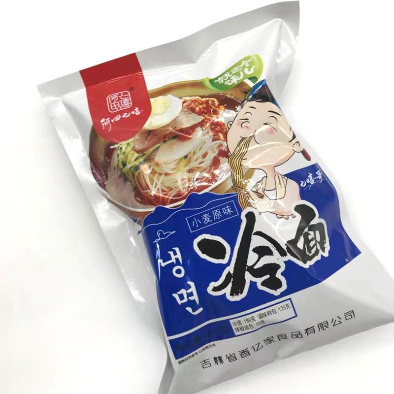 朝鲜冷面正宗东北冷面韩国大凉面韩式吉林延吉特色风味速食包装