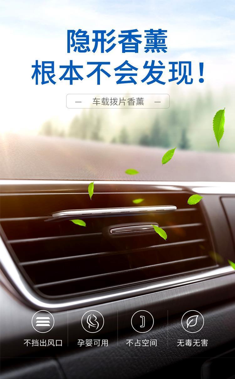 中國代購 中國批發-ibuy99 平阳县益新电子商务商行出风口拨片乐器吉他钢琴配件乐器配件热卖