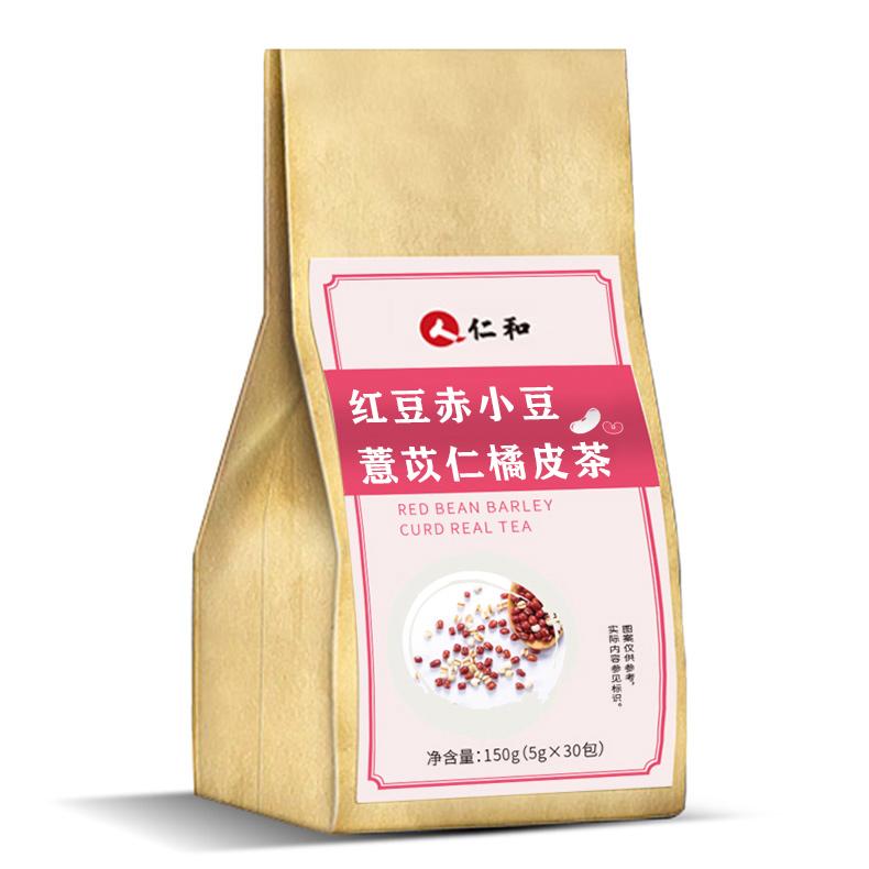 【仁和】红豆薏米茶5g*30袋