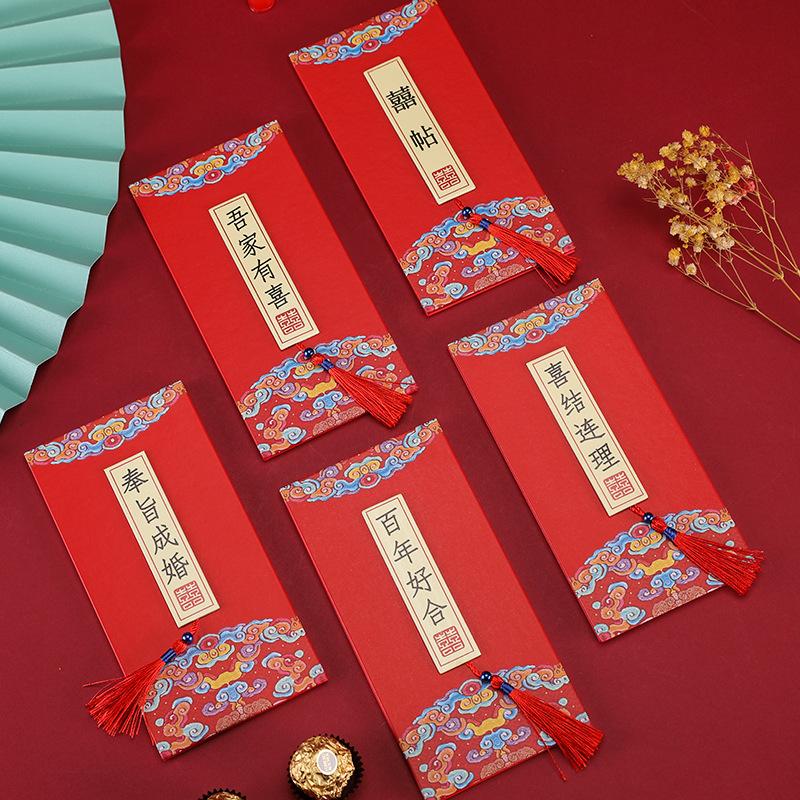 结婚庆用品请帖2021婚礼喜帖定制创意个性中国风请柬网红款邀请函