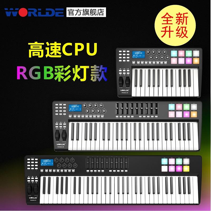 Worlde-PANDA25 ключ профессиональный аранжировщик клавиатура midi клавиатура клавиатура клавиатура клавиатура электронная клавиатура