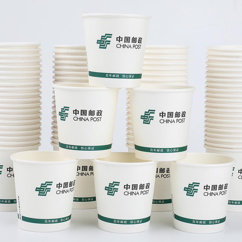 【100只】加厚一次性纸杯250ml 券后价5.0元包邮