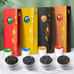 无忌大红袍乌龙茶金骏眉正山小种红茶茶叶浓香型特级野茶礼盒装