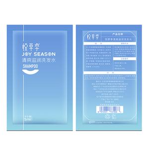 <i>【悦草季】</i>旅行装清爽滋润洗发水10袋
