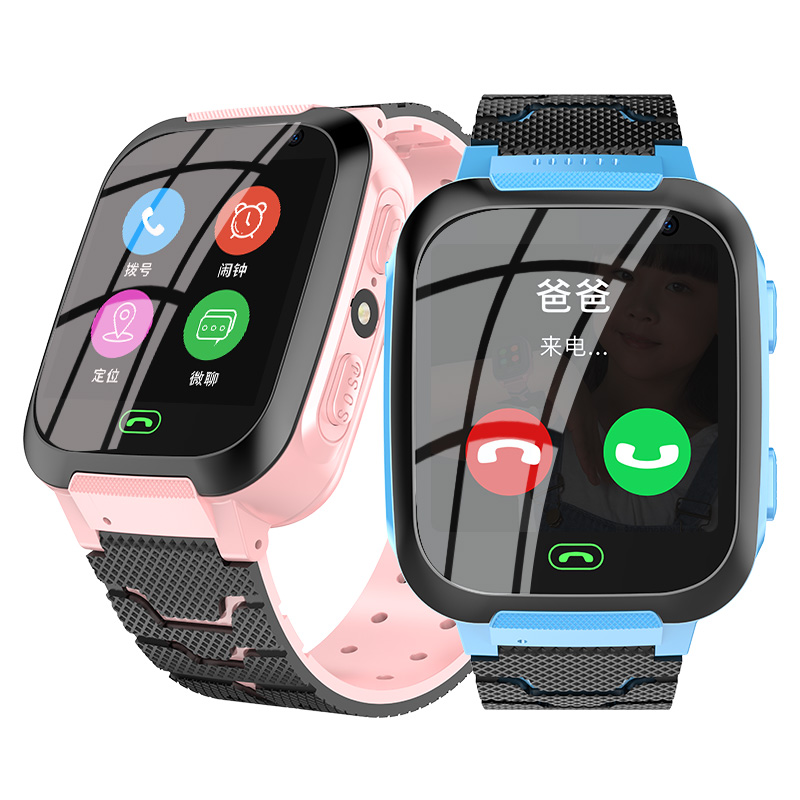 儿童电话手表 多功能4G智能初中生成人高中小学生青少年gps定位手机学生女孩防水手环男孩适用于苹果安卓