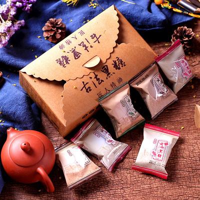 【聚】正宗云南古法红糖姜茶玫瑰黑糖姜汁手工土红糖块老姜纯甘蔗