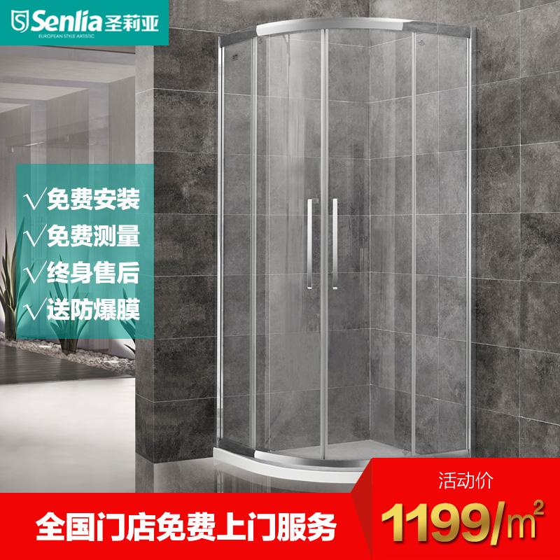 圣莉亞304不銹鋼淋g淋浴房弧扇形整體浴室衛生間浴屏鋼化玻璃隔斷