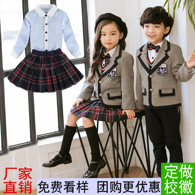 British school uniform spring and autumn suits kindergarten clothing autumn  and winter clothing children's primary school class performance show suit
