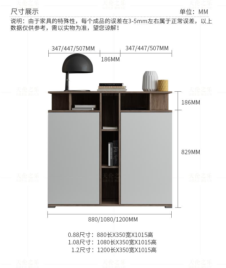 港恋鞋柜组合电脑端_23.jpg