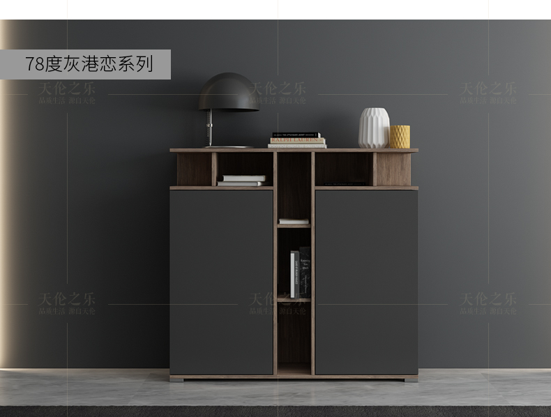 港恋鞋柜组合电脑端_11.jpg