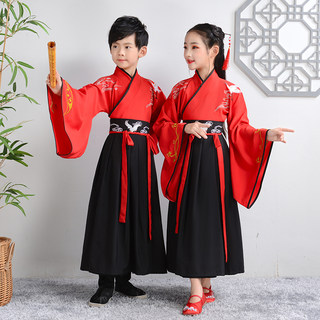 Hanfu children's ancient costumes ancient Chinese school clothes original improved boys and girls Chinese style skirts big children's performance costumes