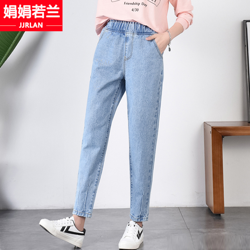 In The Spring Of 2018 New Students Korean Fashion Casual Pants Loose Elastic Waist Jeans Girl