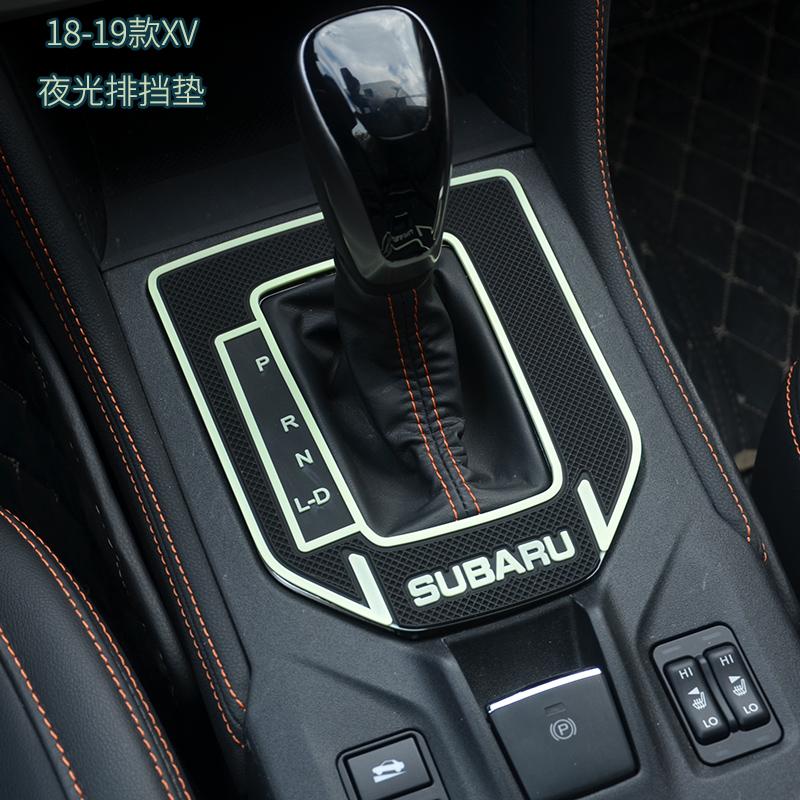 Thảm chống trượt điện thoại và lót hộp số Subaru Forester 2018-2020 - ảnh 13