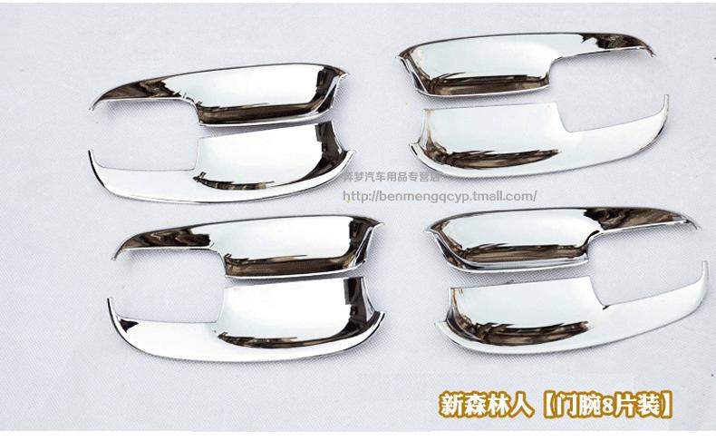 Ốp hõm và tay nắm cửa ngoài Subaru Forester,XV,Outback  2013-2020 - ảnh 15