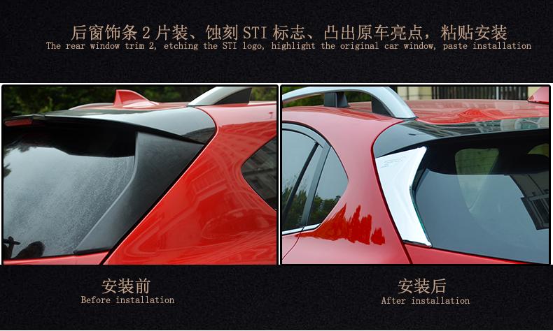 Ốp hai bên cột đuôi lướt gió xe  Subaru  2018- 2020 - ảnh 6