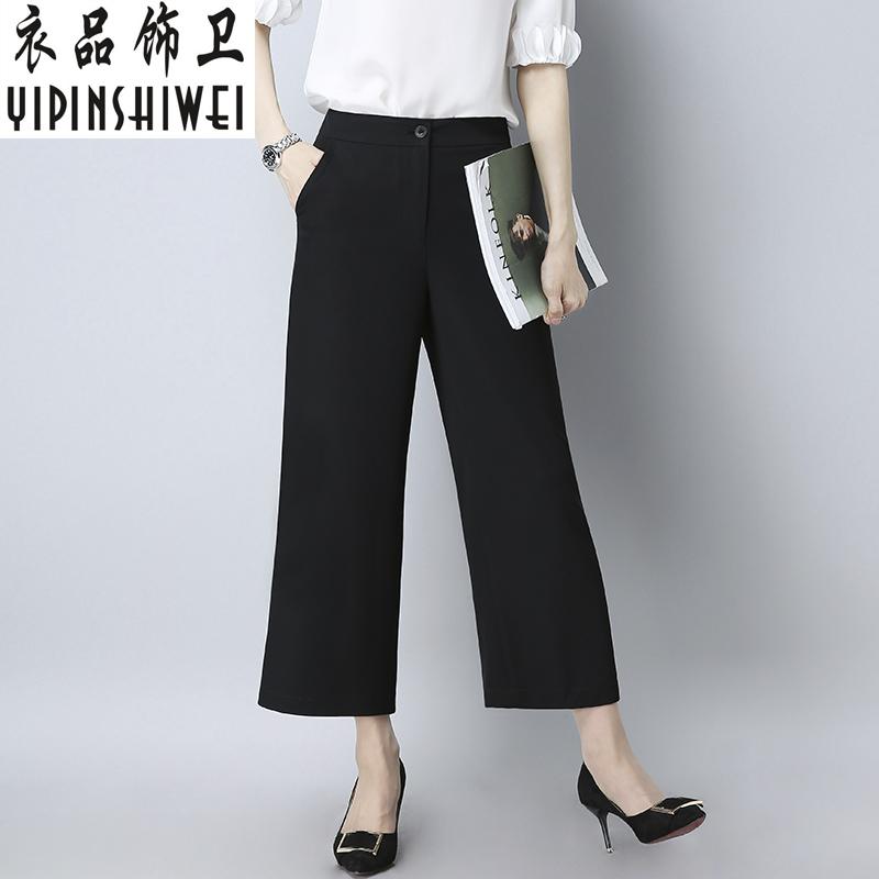 夏季2018新款休闲裤高腰裤喇叭裤韩版显瘦九分裤阔腿裤女裤裤子女