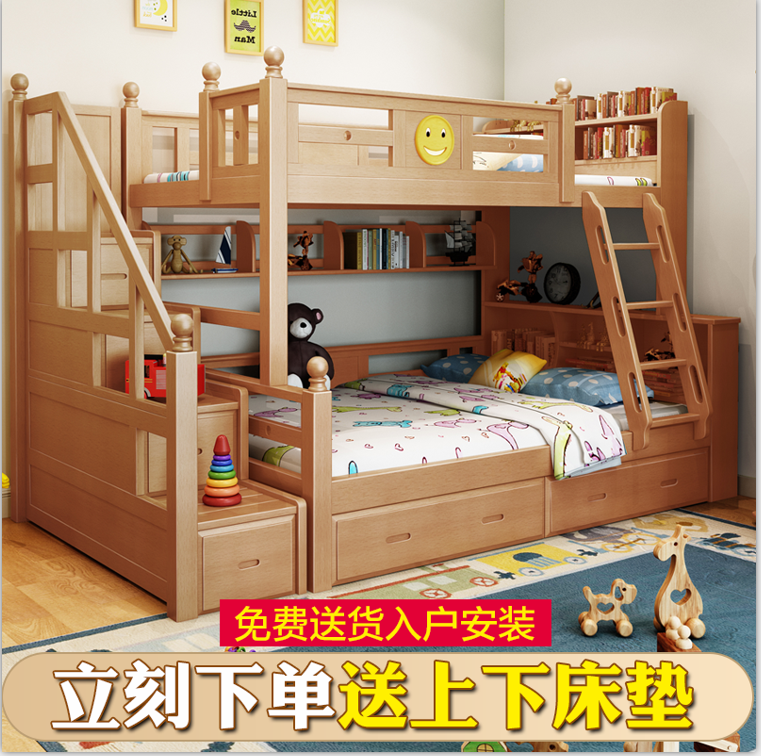 Usd 2041 70 Beech Bunk Bed High And Low Bed Bunk Bed Children Bed