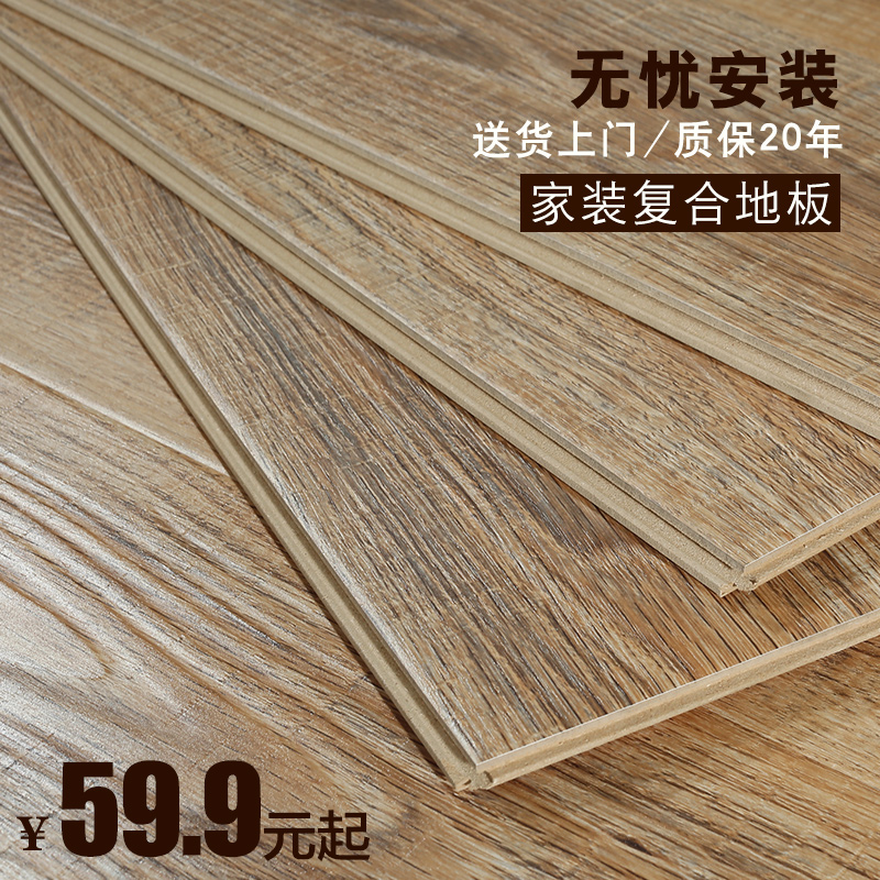 Usd 1944 Wood Floor Laminate Wear Resistant Home Floor Heating