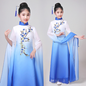 Children chinese folk dance ancient water sleeves fairy princess dresses for girl children piano and guzheng dance performance costumes for kids