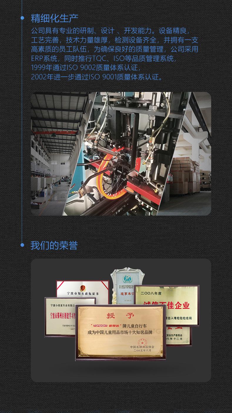 滑步车-790-整体_18.jpg