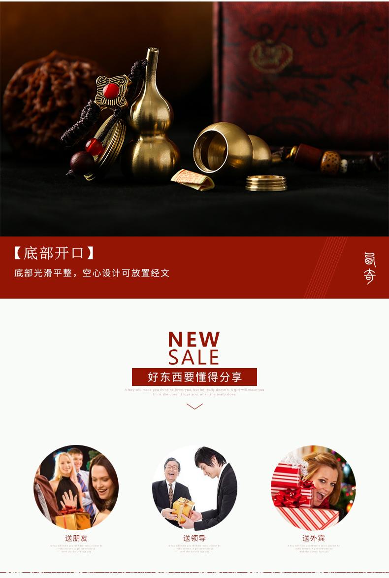黄铜葫芦手工招财汽车钥匙扣平安小葫芦挂件钥匙炼创意中国风礼品详细照片