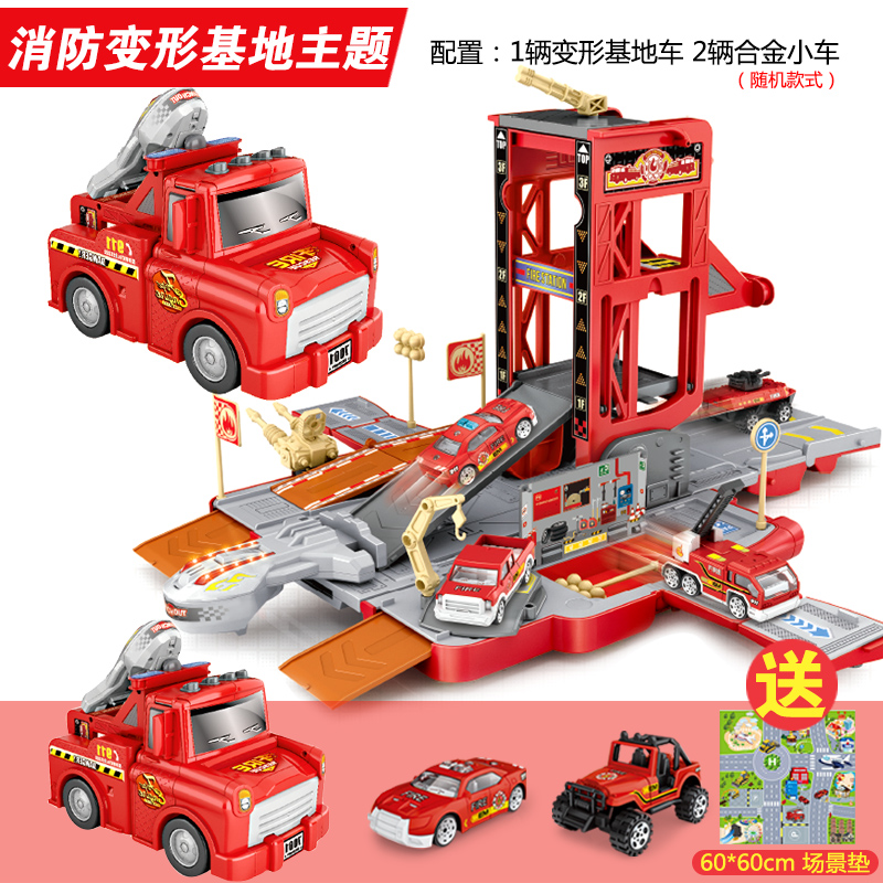 STANDARD 丨 DEFORMATION BASE FIRE TRUCK 丨 WITH 2 ALLOY TROLLEY +1 EJECTION DEVICE  MAP PAD