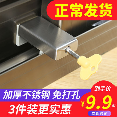 Children's window locks Plastic steel door and window protection buckle screen window stopper Aluminum alloy sliding window security anti-theft lock