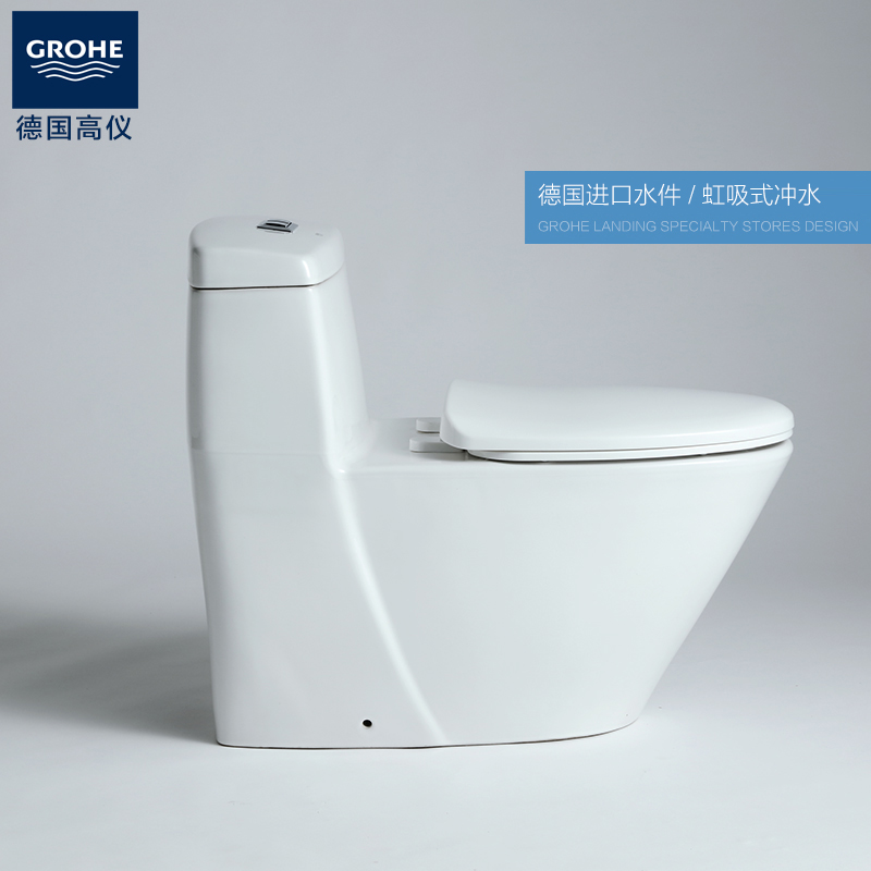GROHEGerman GROHE Original Imported Household Toilet Bathroom - Bathroom specialty stores