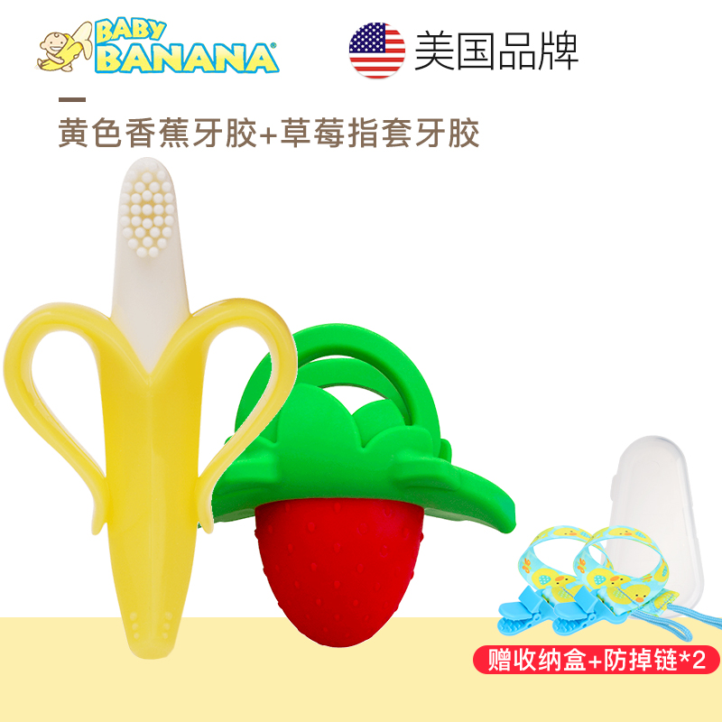 YELLOW BANANA TOOTH GEL + STRAWBERRY FINGER SET