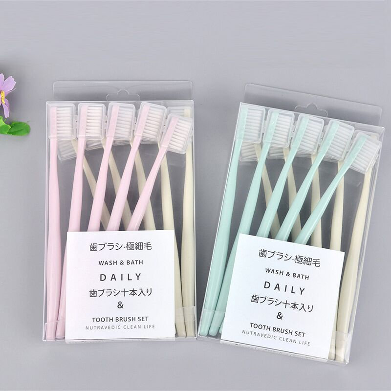 【十支装】日式无印素色软毛情侣牙刷