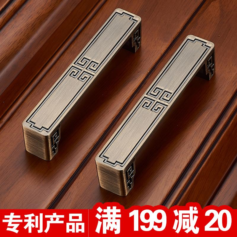 新中式衣柜门拉手仿古橱柜柜子橱门把手青古铜抽屉欧式家具五金