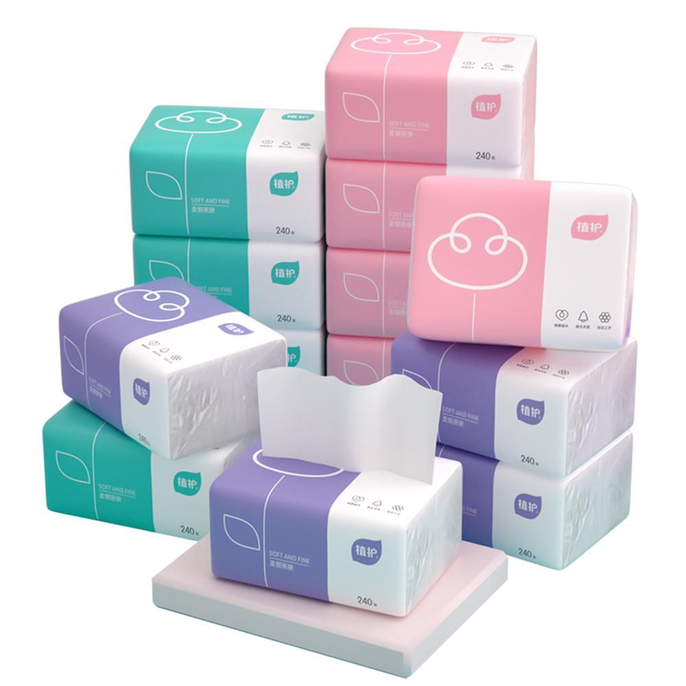 【植护】家用压花抽纸实惠装40包