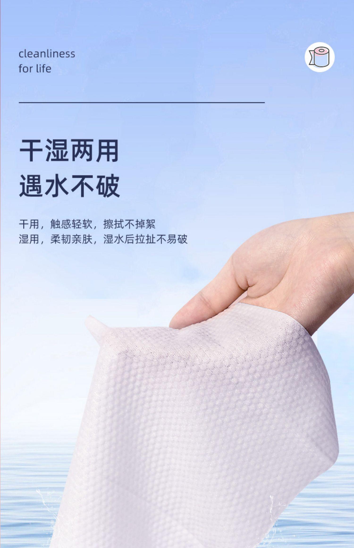 植护纯棉一次性洗脸巾7