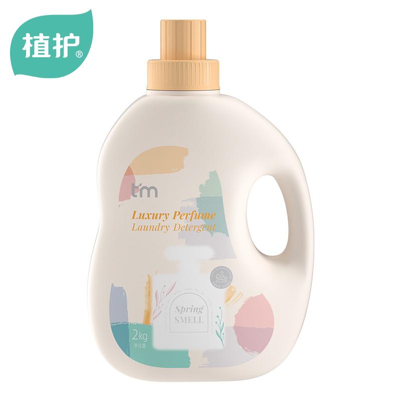 【植护】香水洗衣液4斤1瓶装