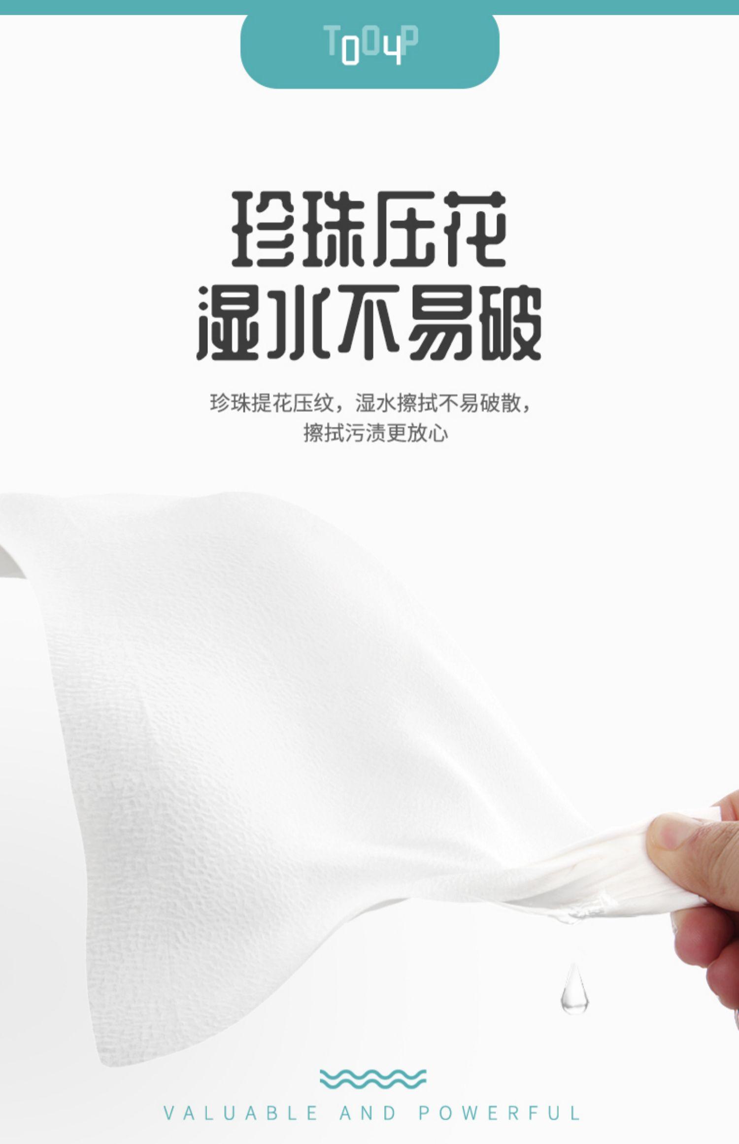 植护餐巾纸抽纸家用卫生纸巾小包面巾纸婴儿原木整箱批实惠装40包商品详情图