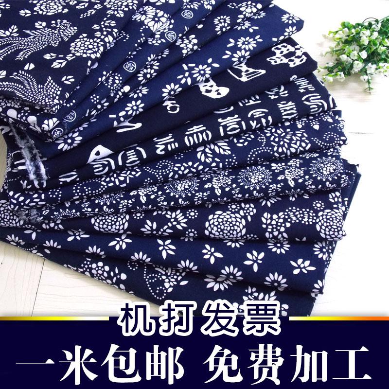 Wuzhen синий Печатная ткань чистый хлопок синий Цветочная ткань синяя и белая ткань этнического китайского стиля батик ткань скатерть окно занавес